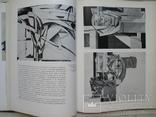 """""""В.К.Замков"""" Воронов , 1983 год, тираж 17 000, фото №9"""