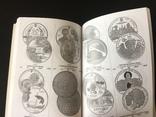 Книга монеты Украины 1992 - 2014, фото №4