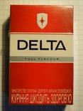 Сигареты DELTA FULL FLAVOUR