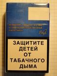 Сигареты Пётр Великий фото 2