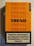 Сигареты TREND