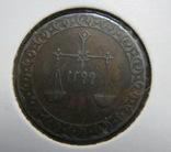 Пайса 1885  Занзибар, фото №2