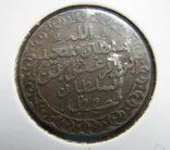 Пайса 1885  Занзибар, фото №3