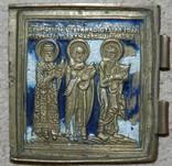 Иоанн Богослов, Никола и Филипп, избранные святые, фото №2