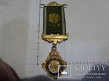 Масонская медаль знак масон 2147, фото №2