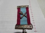 Масонская медаль знак масон                  2161, фото №3