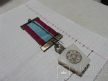 Масонская медаль знак масон                  2161, фото №5