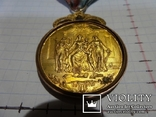Масонская медаль 1913 год. позолота знак масон 1925, фото №3