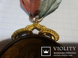 Масонская медаль 1913 год. позолота знак масон 1925, фото №7