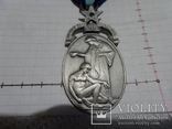 Масонская медаль знак масон 4206, фото №3