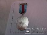 Масонская медаль 1992 год знак масон u193, фото №4