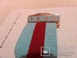 Масонская медаль 1992 год знак масон u193, фото №6