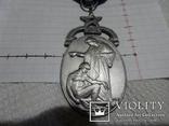 Масонская медаль знак масон 4177, фото №3