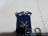 Масонская медаль FOUNDER знак масон 2367, фото №6