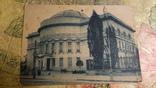 Украина. Киев. Музей революции. ГИЗ. 1930 е, фото №2