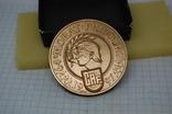 Медаль 1997 Швейцария. 64-й Марафон Morat Fribourg Murtenlauf. тяжелая, фото №3