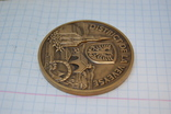 Медаль 1997 Швейцария. 64-й Марафон Morat Fribourg Murtenlauf. тяжелая, фото №4