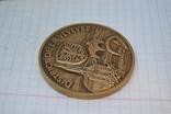 Медаль 1997 Швейцария. 64-й Марафон Morat Fribourg Murtenlauf. тяжелая, фото №5