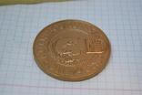 Медаль 1997 Швейцария. 64-й Марафон Morat Fribourg Murtenlauf. тяжелая, фото №6