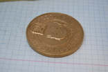 Медаль 1997 Швейцария. 64-й Марафон Morat Fribourg Murtenlauf. тяжелая, фото №7