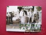 Книга листівок Книга открыток Кримські татари 30 штук ЛЮКС 2009, фото №2