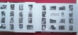 Книга листівок Книга открыток Кримські татари 30 штук ЛЮКС 2009, фото №4