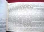 Книга листівок Книга открыток Кримські татари 30 штук ЛЮКС 2009, фото №7
