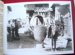 Книга листівок Книга открыток Кримські татари 30 штук ЛЮКС 2009, фото №8