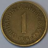 Югославія 1 динар, 1986