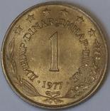 Югославія 1 динар, 1977