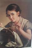 Женский портрет в русском искусстве (Ленинград 1974), фото №7