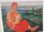 Женский портрет в русском искусстве (Ленинград 1974), фото №9