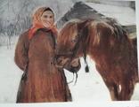 Женский портрет в русском искусстве (Ленинград 1974), фото №11