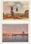 Открытки Ленинград 2 шт, фото №2