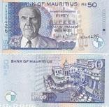 Mauritius Маврикий - 50 Rupees 2001 UNC JavirNV, фото №2