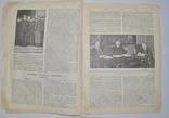 Хроники Первой Мировой войны. Нива №9. 1915 год, фото №10