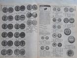 Каталог-справочник всех монет мира за период с 1901 по 2001 гг. (Более 47 000 иллюстраций), фото №6