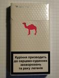 Сигареты CAMEL WHITE