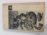 """Пригоди Фантастика В. Малик """"Слід веде до моря"""" 1975р., фото №6"""