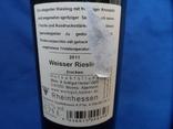 Вино HEMER Weisser Riesling 0.75L 12gr 2011г фото 5