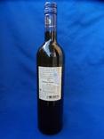Вино HEMER Weisser Riesling 0.75L 12gr 2011г фото 6