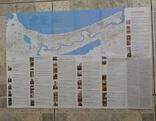 Прибалтика. Туристические карты 3 шт., фото №7