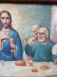 Икона Тайная вечеря на холсте, фото №10