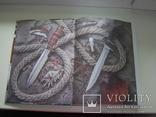 Большая энциклопедия ножей мира, фото №3