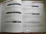Большая энциклопедия ножей мира, фото №6
