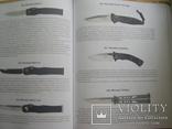 Большая энциклопедия ножей мира, фото №10