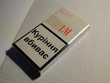 Сигареты LM Coral White фото 7