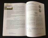 Журнал НБУ ежегодник. Банкноты и монеты Украины. Номер 14, фото №5