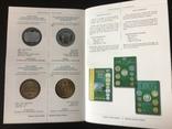 Журнал ежегодник НБУ. Монеты и банкноты Украины. Выпуск 16, фото №6