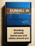 Сигареты DUNHILL Великобритания